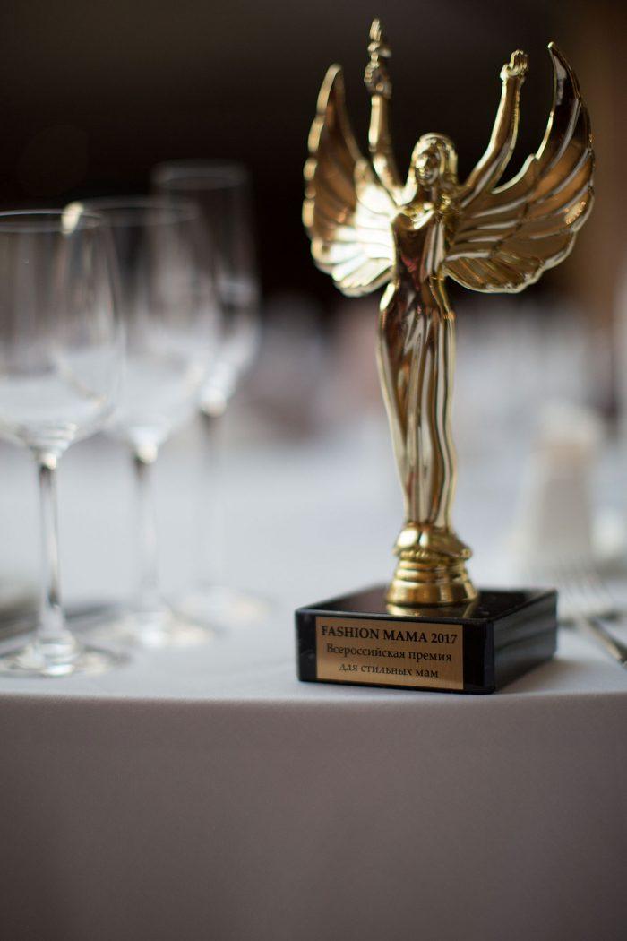 Fashionmama награда