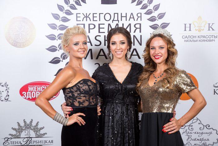 Fashionmama организатор Ирина Кирсанова