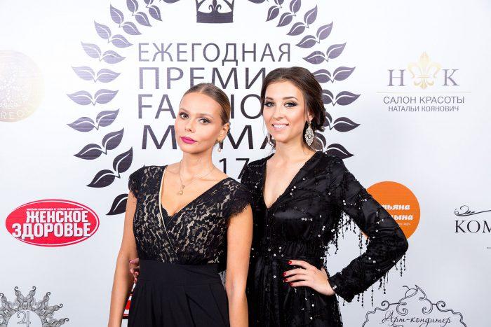 Fashionmama Ксения Новикова и Ирина Кирсанова