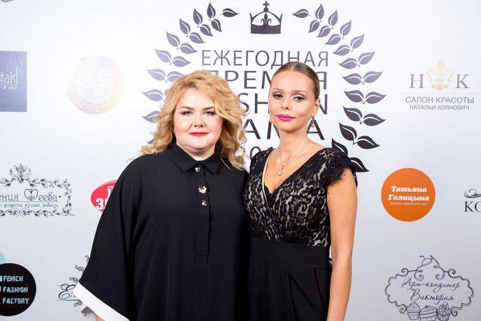 На премии Fashionmama 2017 Наталья Рогова и Ксения Новикова