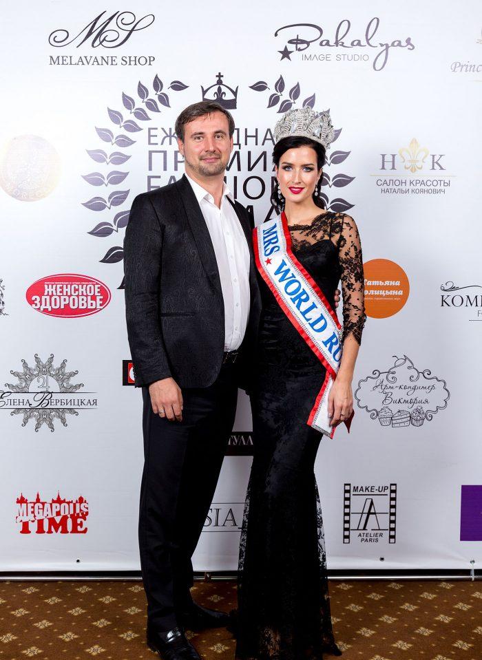 Миссис Россия Мира 2017 Анна Шпикельман с мужем